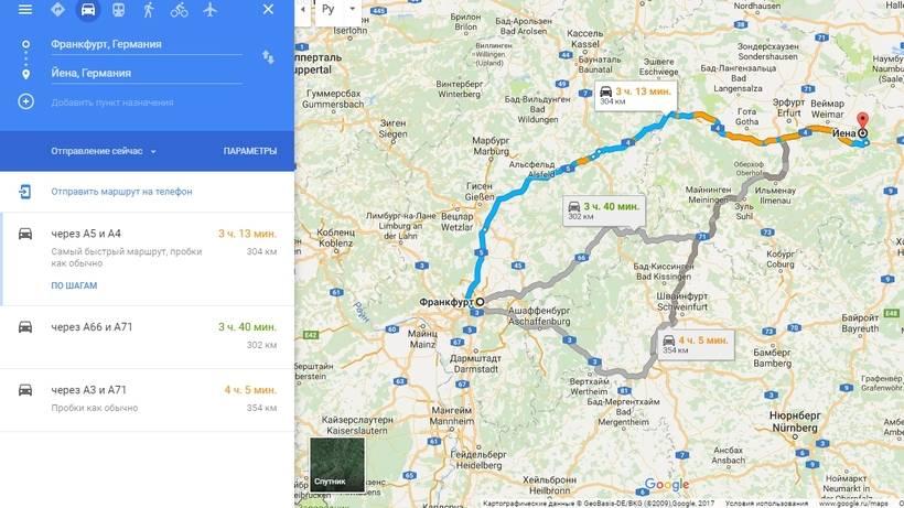 Топ 4 способа добраться из берлина в прагу | kak-kuda.info