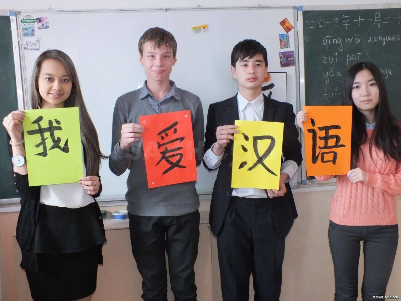Как живут русские в китае в 2021 году