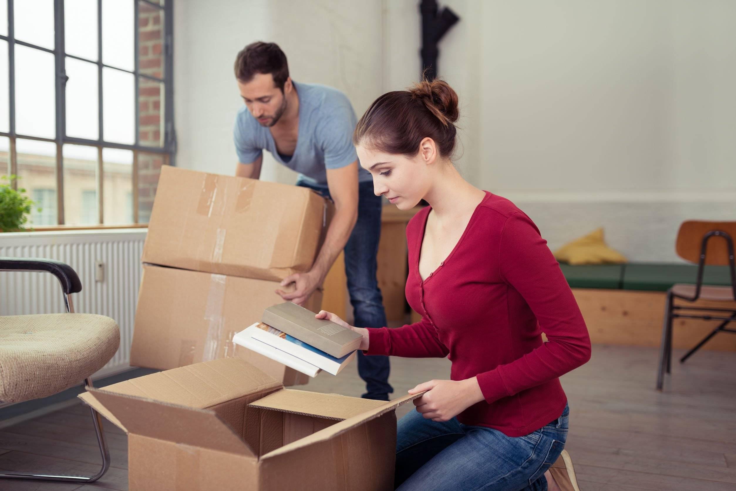 Психологический аспект переезда в другой город - как решиться на переезд? : отзыв