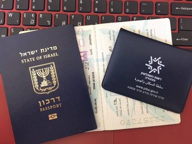 Иммиграция в израиль: переезд на пмж из россии или соседних стран, что нужно для эмиграции не еврею, как получить вид на жительство