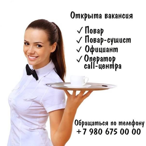 Агентство путешествий и отдыха