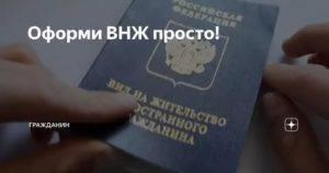 Внж в болгарии: что дает гражданам россии, как получить вид на жительство при покупке недвижимости, пенсионерам и в иных ситуациях, какой способ лучше, как оформить?