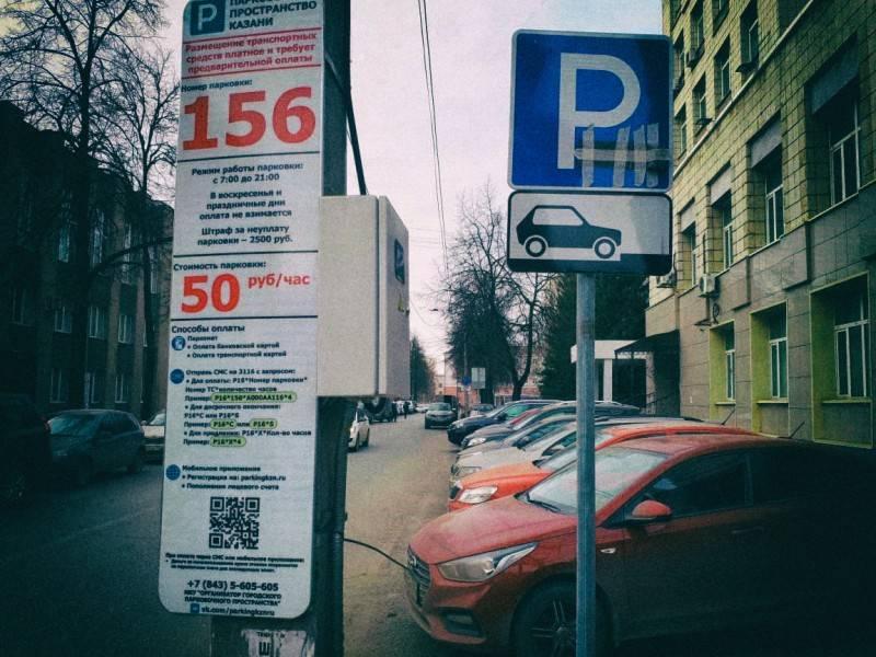 Где в хельсинки припарковаться бесплатно