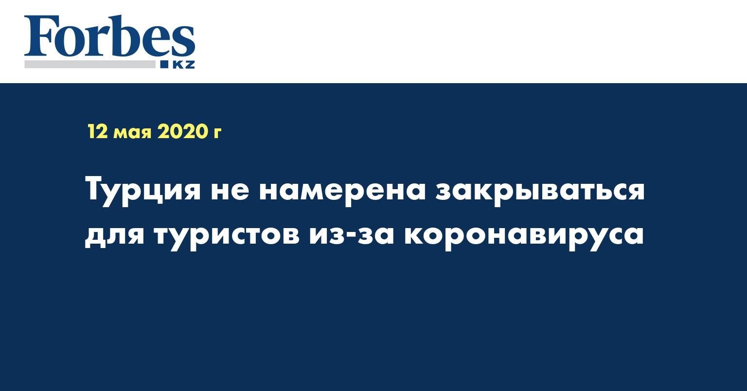 На проверку 3дня: где вернувшимся из-за границы россиянам сдать тесты на covid-19