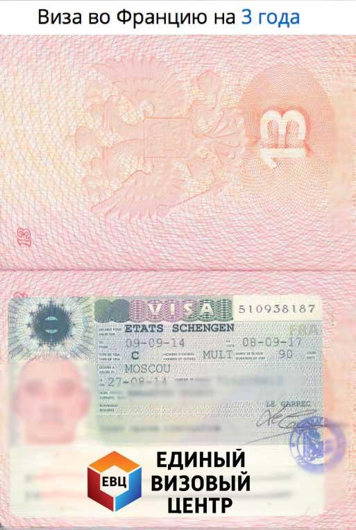 Самостоятельное оформление визы во францию. документы, анкета, визовые центры на туристер.ру