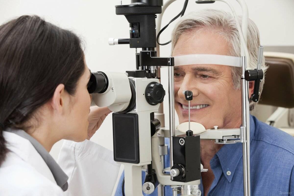 Лечение заболеваний глаз у детей в германии: глазные клиники, отзывы, цены