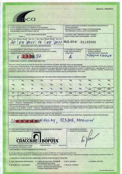 Как русским найти работу в испании   immigration-online.ru