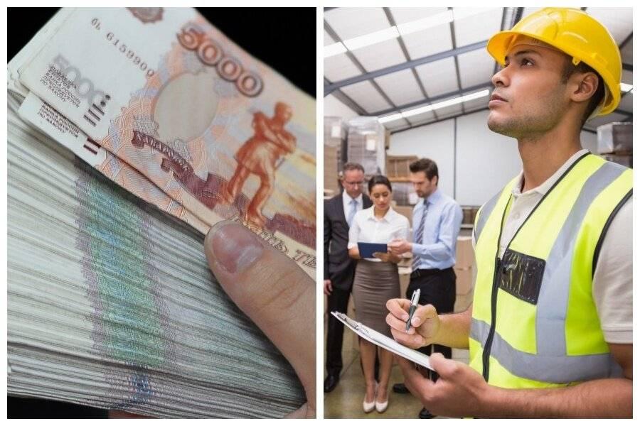 Cредняя зарплата в болгарии в  2021  году