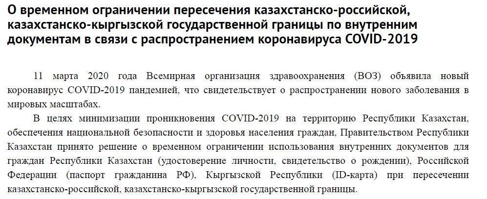 Виза в турцию в 2021 году: нужна ли россиянам и как ее оформить