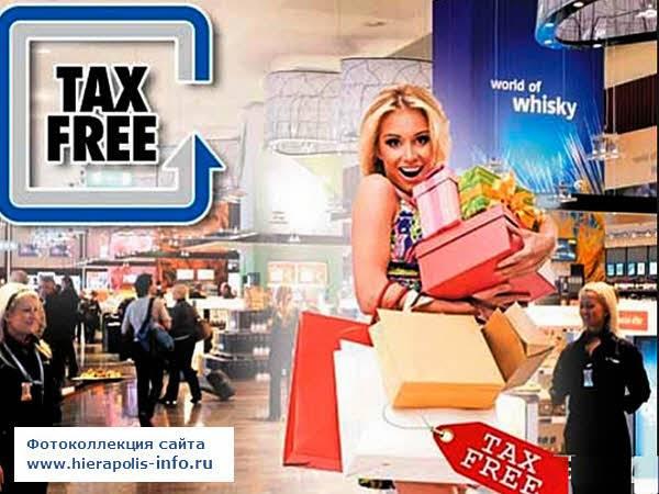 Tax free: как сэкономить на покупках - сберометр