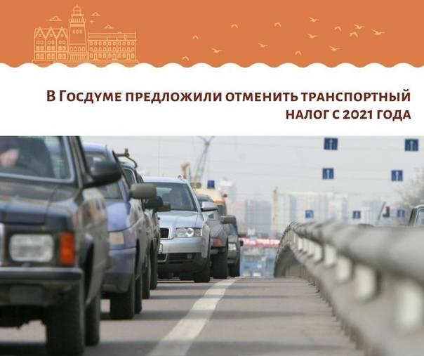 Как пригнать машину из германии в россию в 2019 году