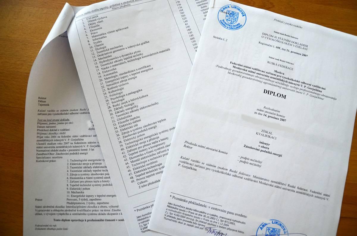 Как иностранцу подтвердить диплом врача в чехии - ассистент в чехии