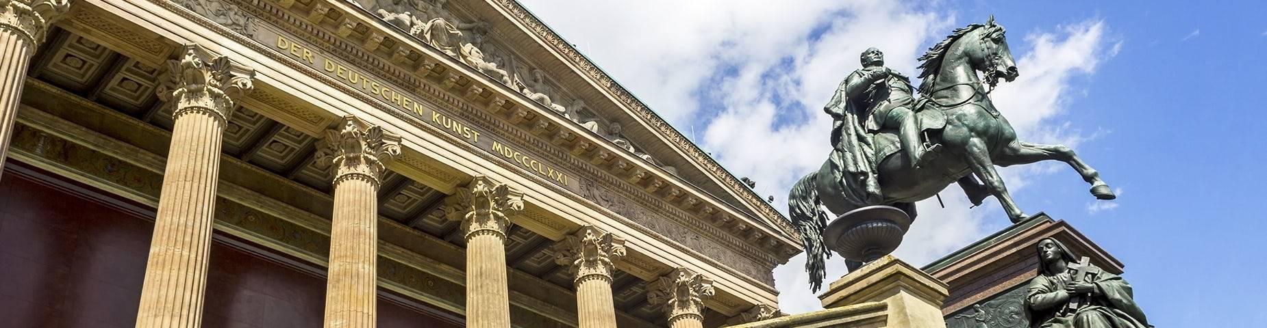 Пергамский музей в берлине