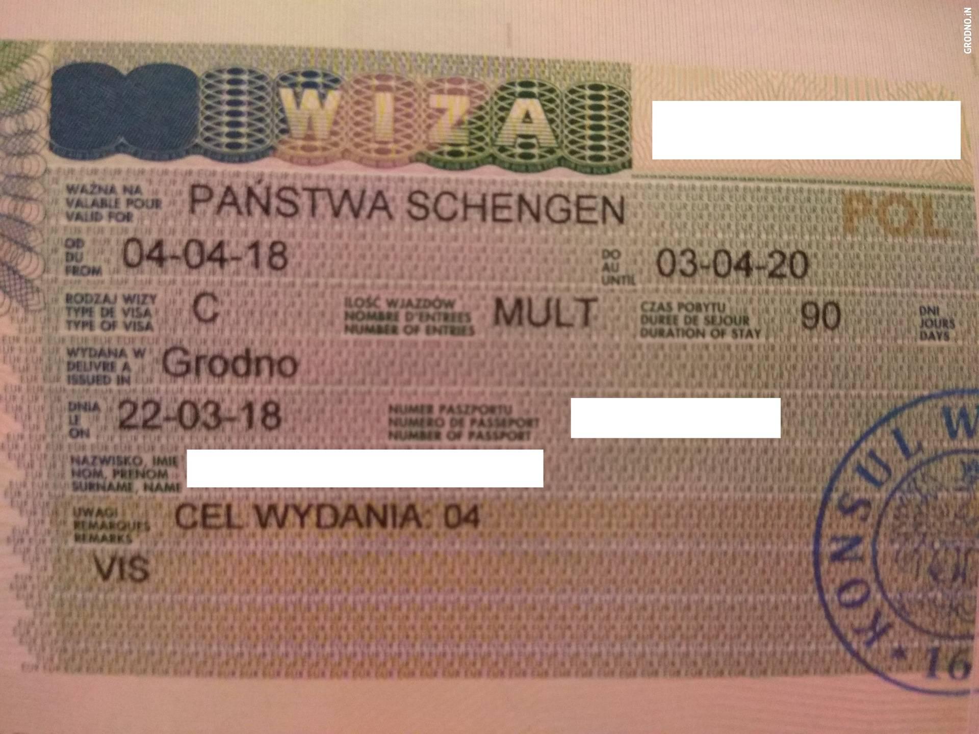 Виза в латвию для россиян в 2021 году