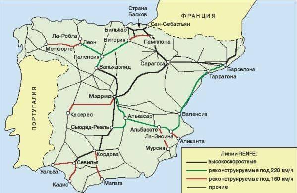 Железные дороги в Испании: типы поездов, классы обслуживания, тарифы и покупка билетов онлайн
