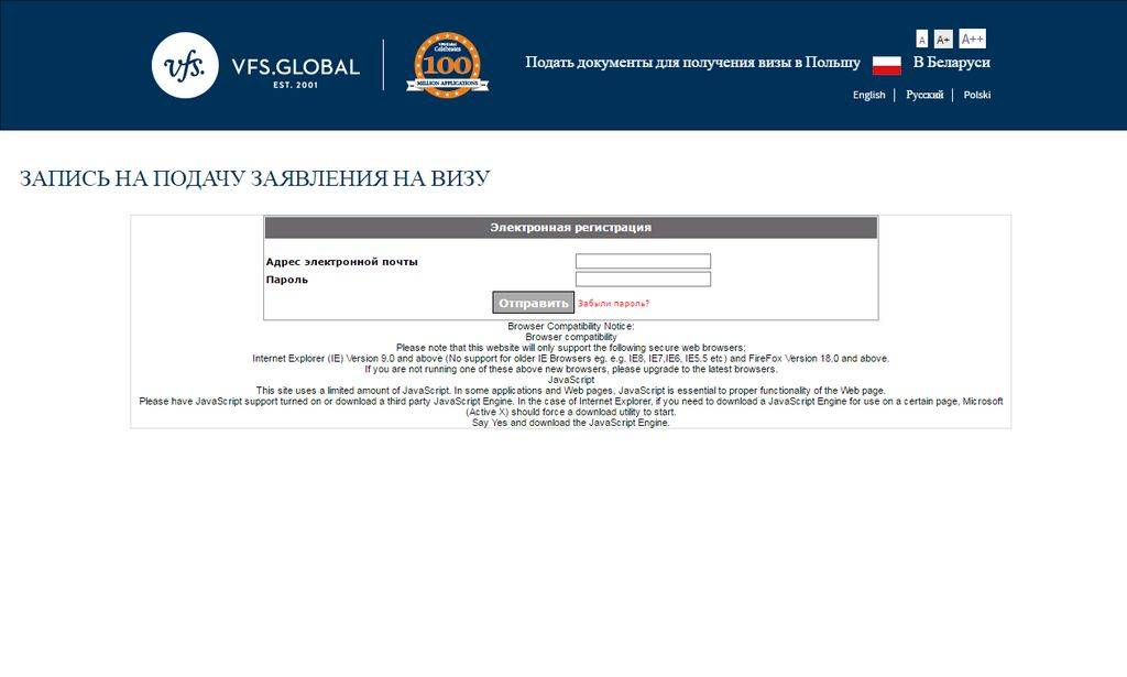 Какие документы нужны для получения национальной рабочей визы в польшу?
