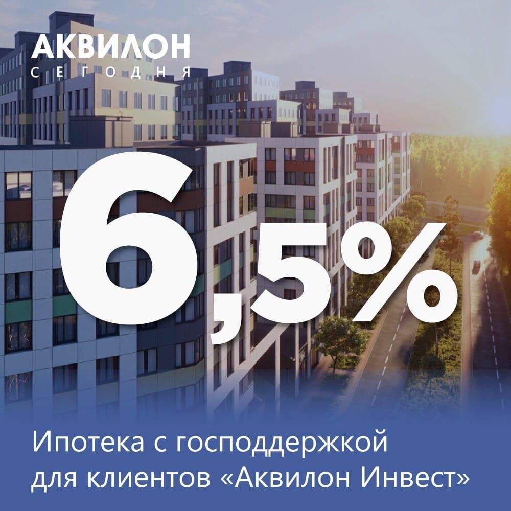 Условия ипотеки в финляндии, в том числе для иностранцев и россиян
