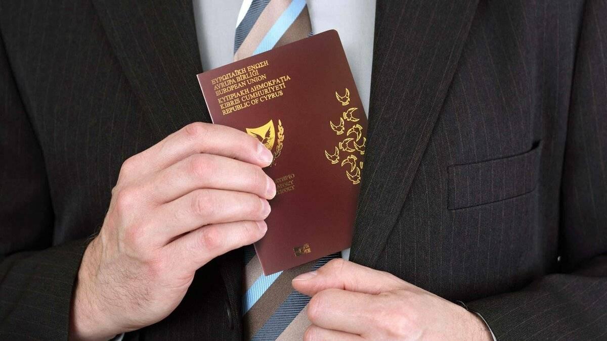 Гражданство кипра для россиян — как получить в 2021 году?