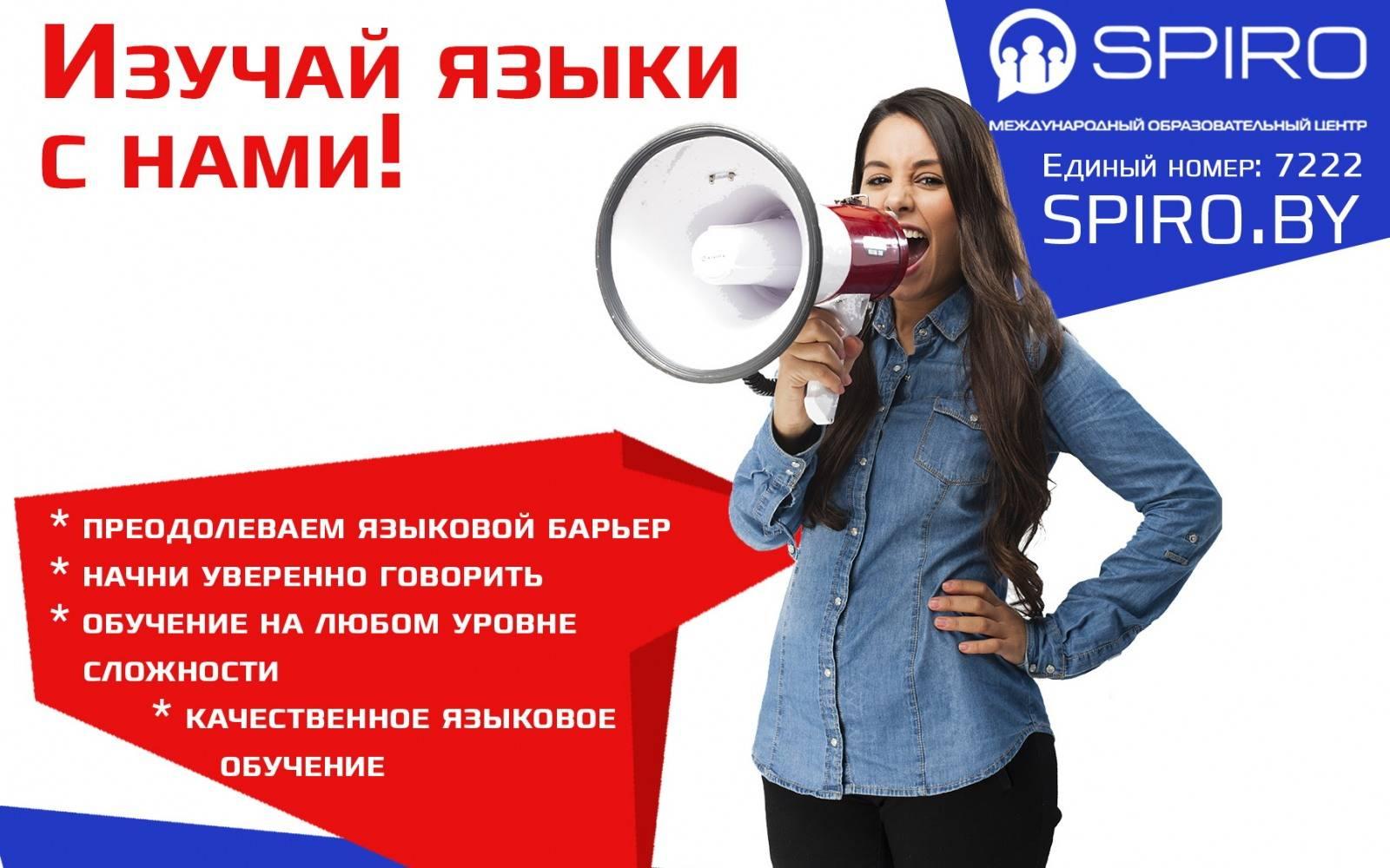 Образование в финляндии для русских бесплатно