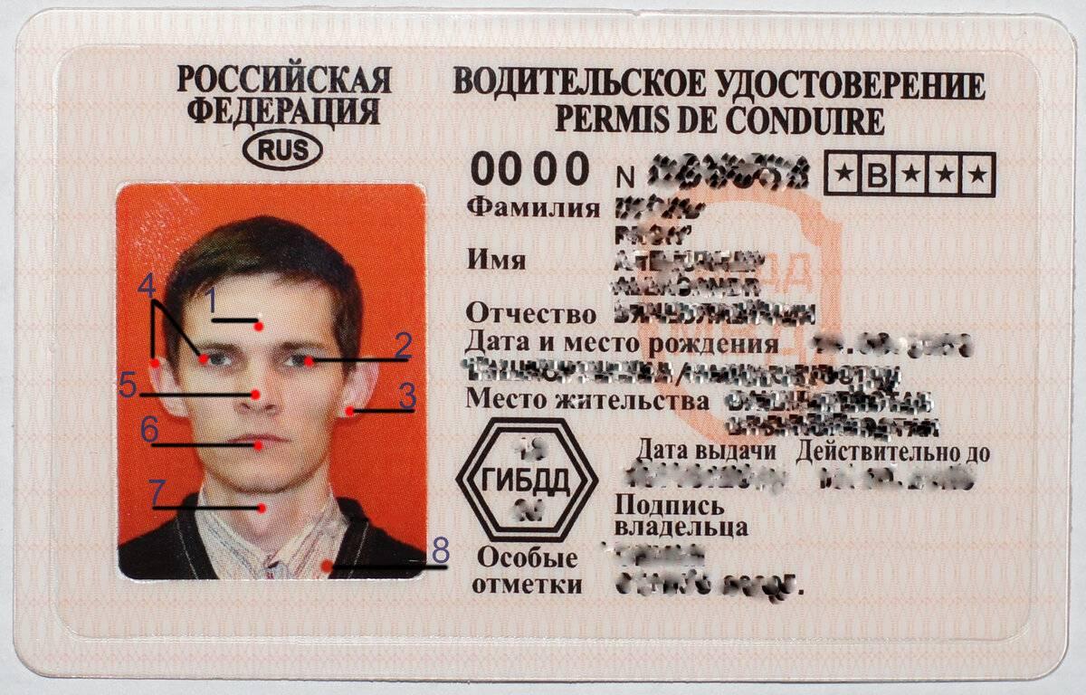 Замена иностранных прав на российские 2021