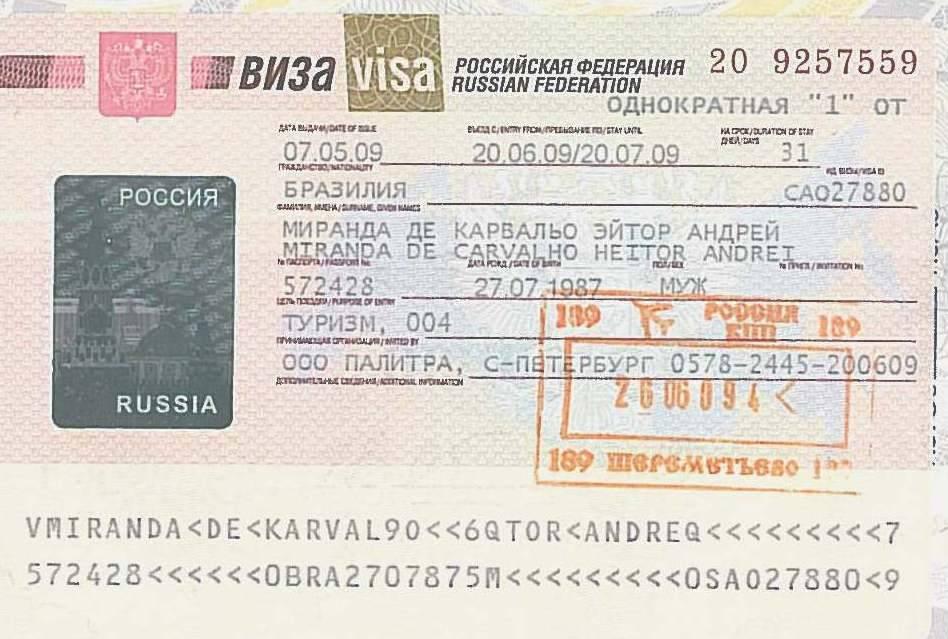 Оформление визы «д» в болгарию