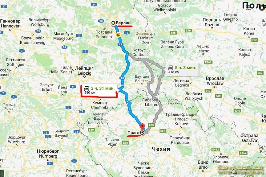 Как добраться из праги в пардубице: поезд, такси, машина. расстояние, цены на билеты и расписание 2021 на туристер.ру