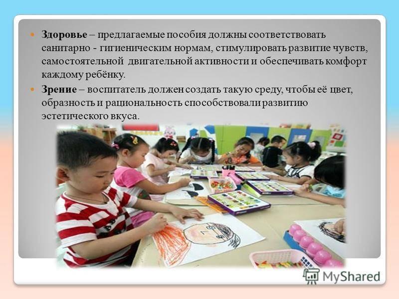 Образование в китае: высшее, школьное и дошкольное. система образования в китае