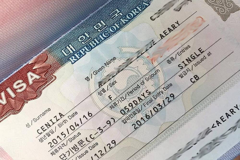 Нужна ли виза в южную корею для россиян, рабочая виза в корею сколько стоит, туристическая