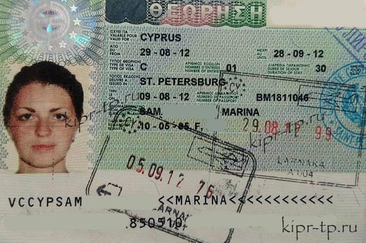 Виза на кипр для россиян 2021 — про-виза онлайн, самостоятельное оформление