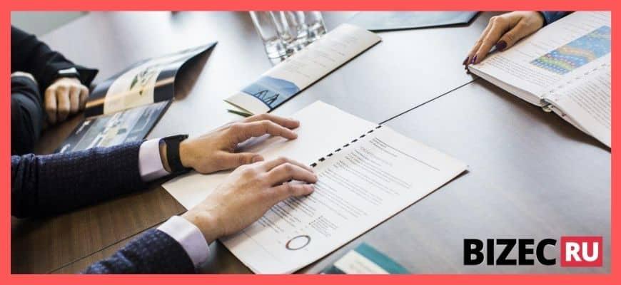 Как открыть свою компанию в англии? все о регистрации и обслуживании фирмы в великобритании. новости партнеров - новости партнеров 184. metro