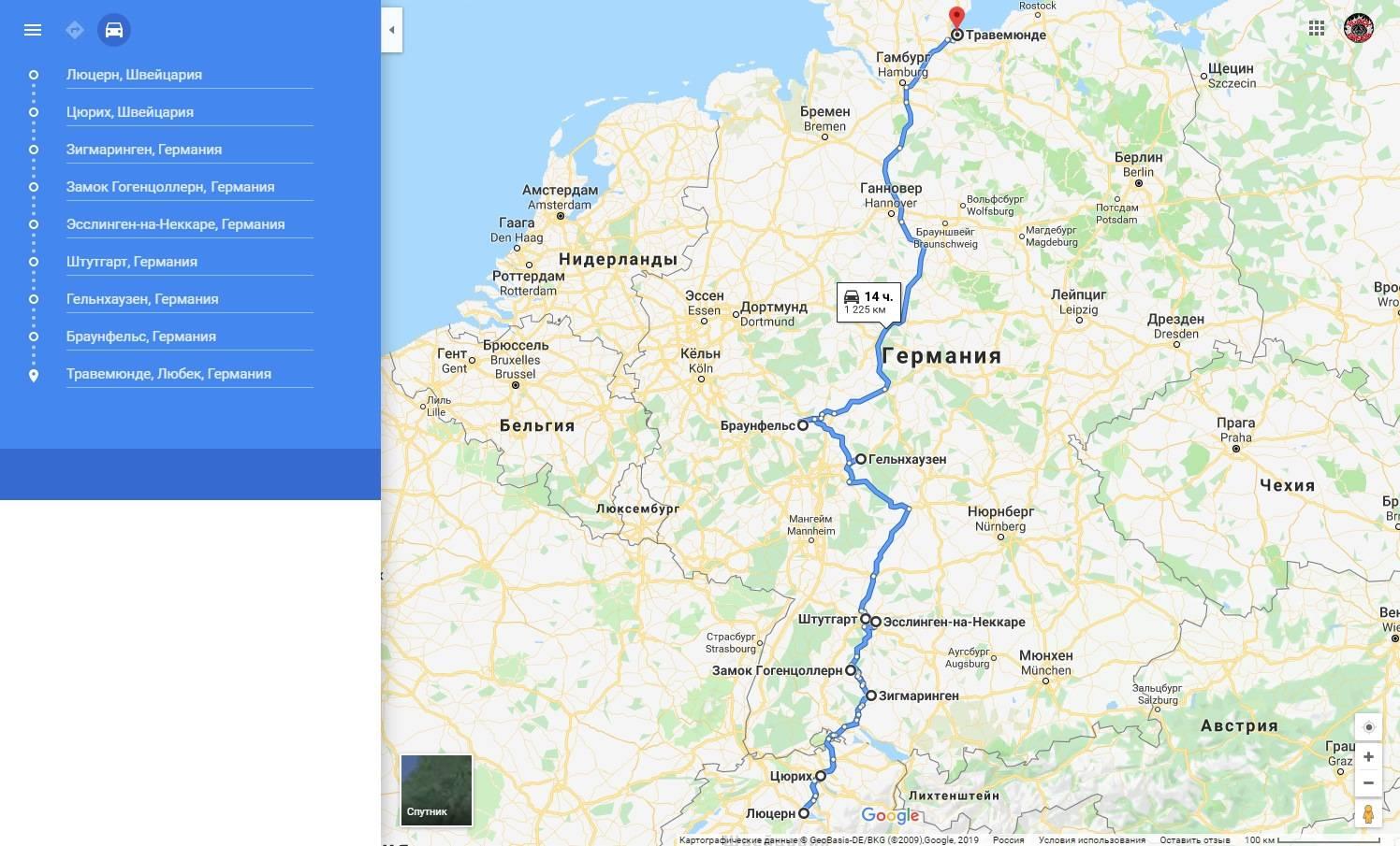 Расстояние между мюнхеном и гамбургом