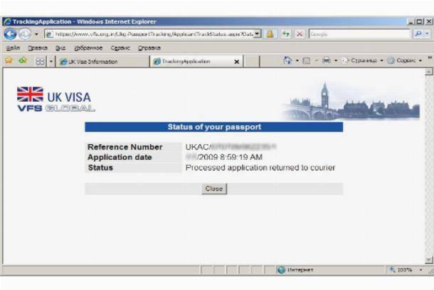 Проверить готовность визы: способы проверки и отслеживания, как отследить статус онлайн, как узнать готова ли по паспорту, возможности получения