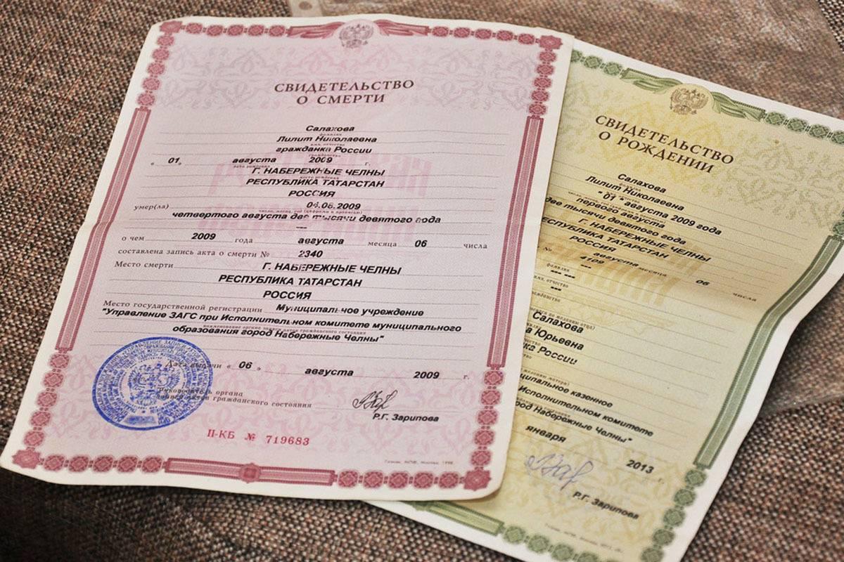 Брак с иностранцем: особенности регистрации в россии