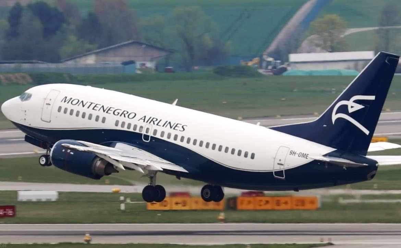 Официальный сайт авиакомпании монтенегро