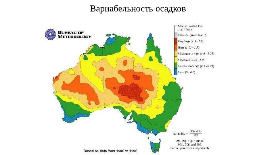 Австралийская зима. мифы и реальность. зима в австралии