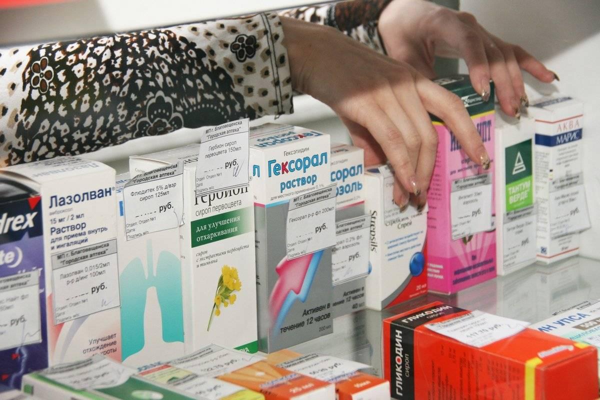 Покупка лекарств в аптеках белостока в 2021 году
