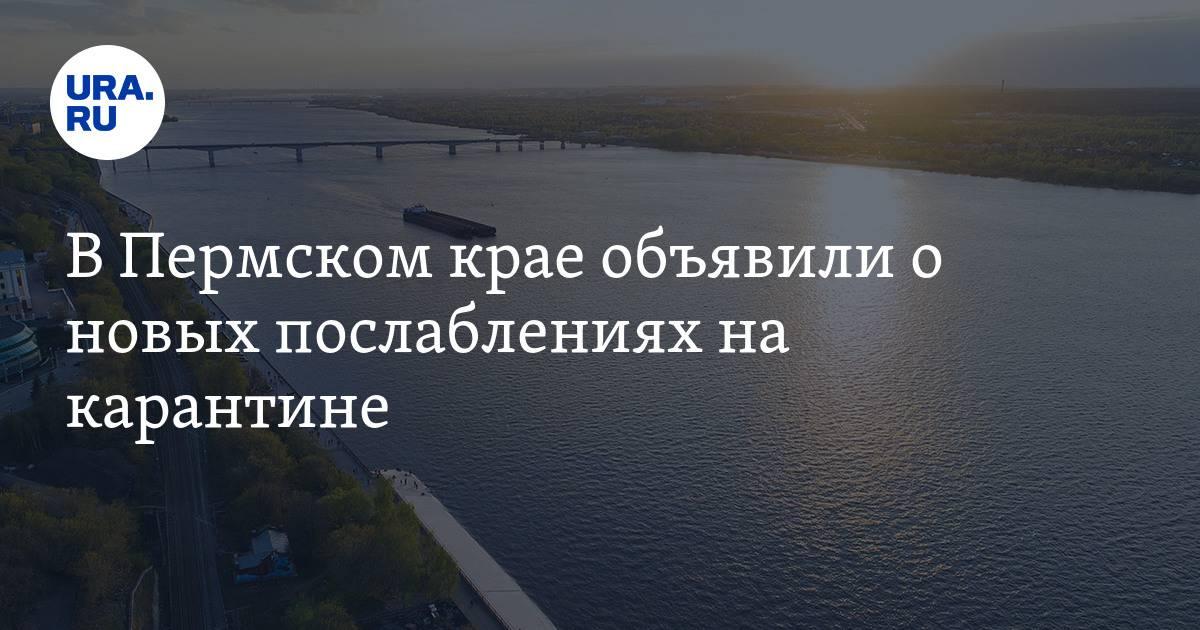 Россиянам, эвакуированным из черногории, предстоит двухнедельный карантин