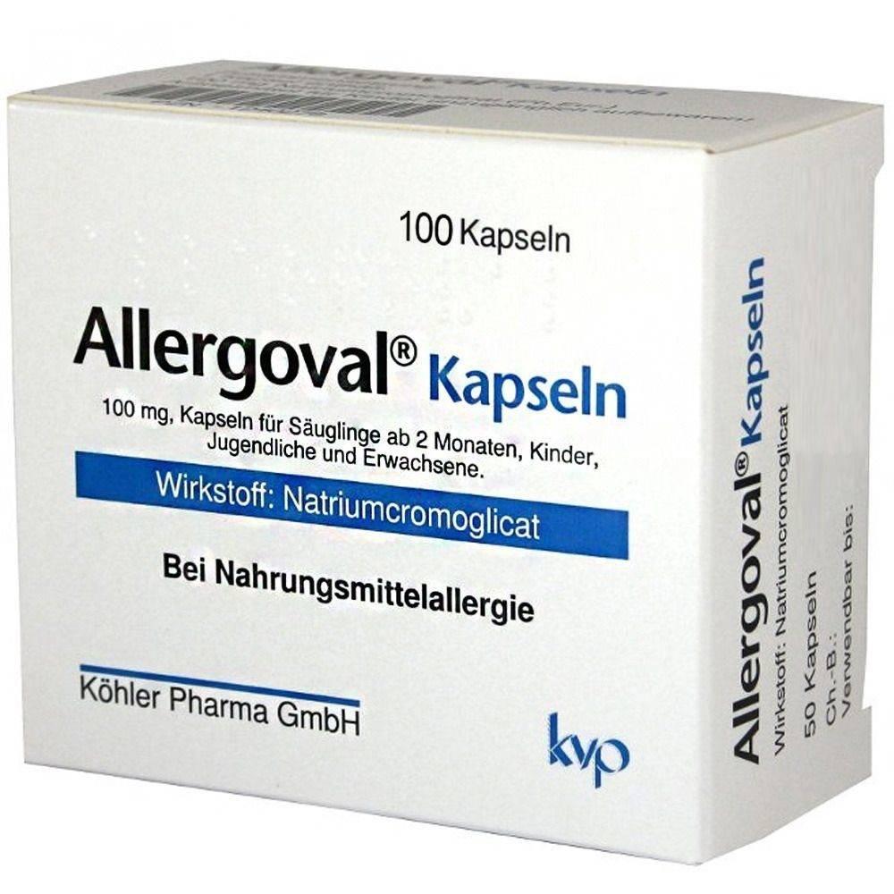 Аптека в германии — как купить лекарство