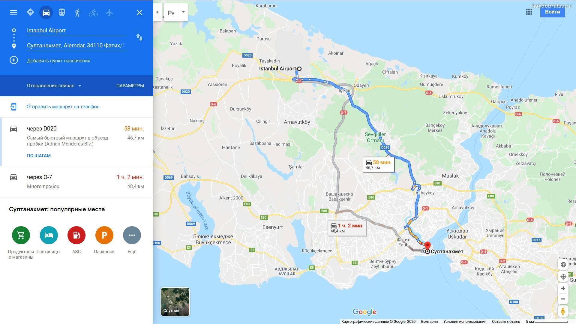 Аэропорт газипаша в алании, турция, как добраться из аэропорта до отеля в аланье - 2021