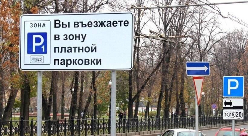 Парковка у делимобиля - правила, зоны и штрафы