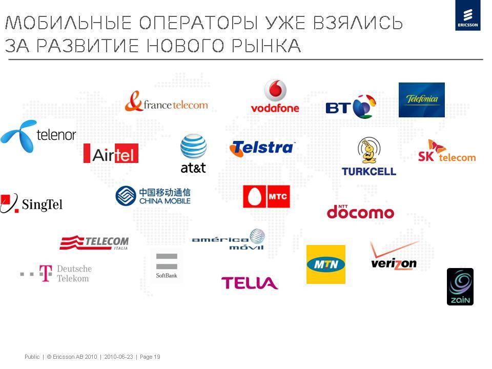 Мобильная связь в сша: месные операторы и российские в роуминге