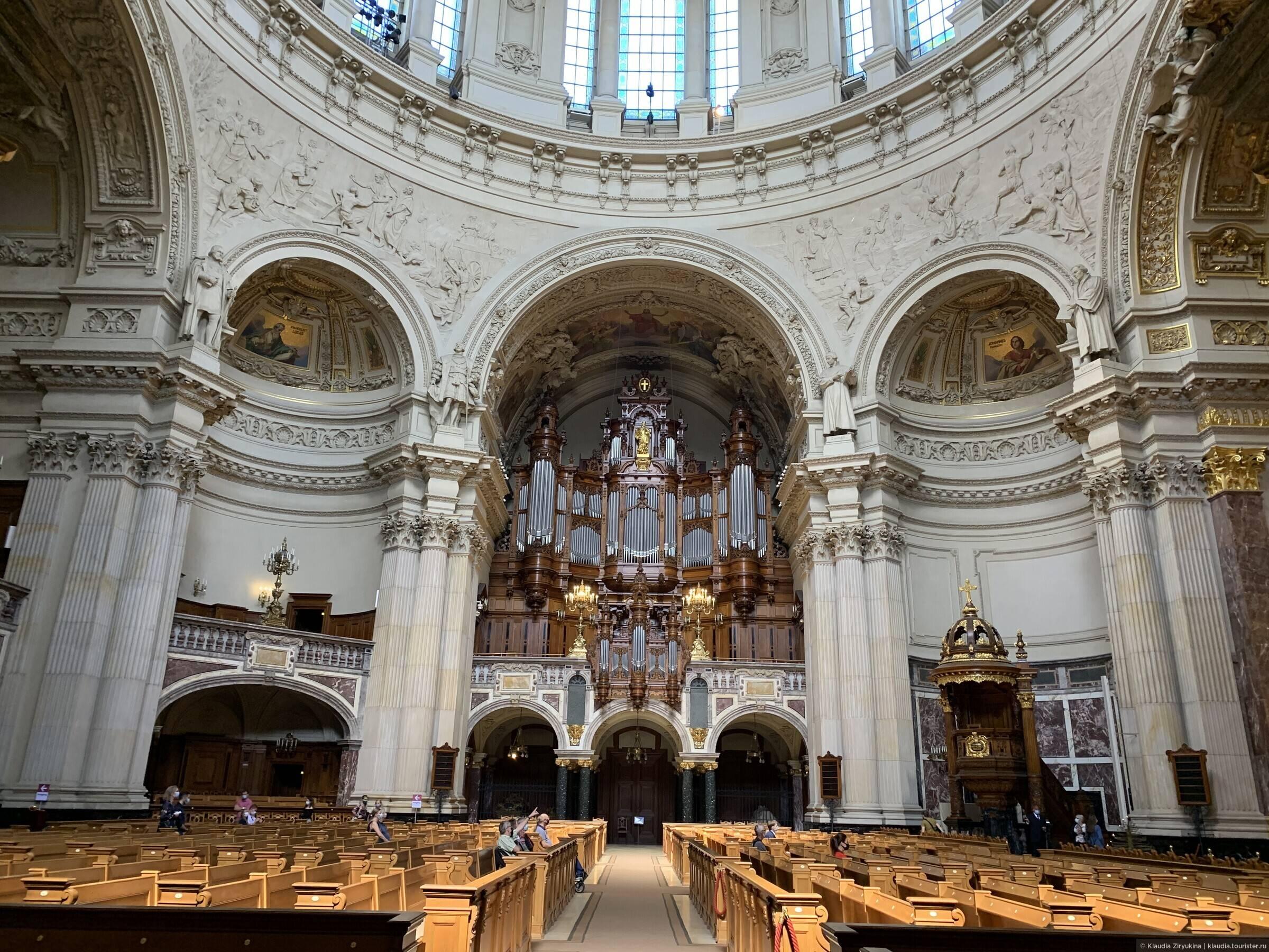 Берлинский кафедральный собор - история создания и уникальная архитектура