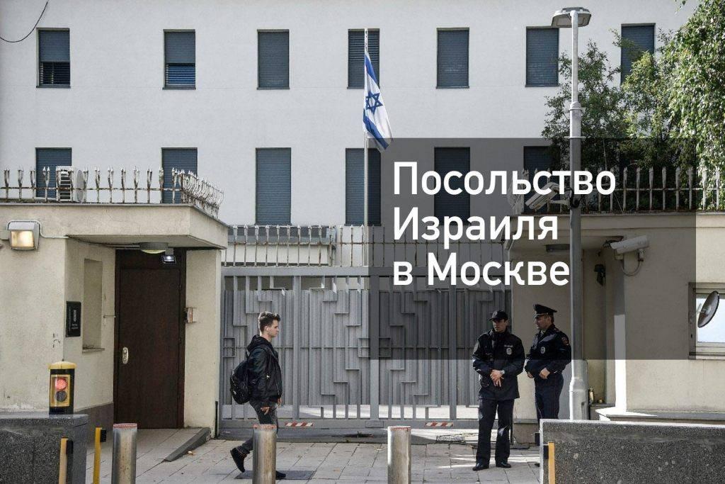Виза в сша   оформление американской визы для граждан россии в израиле