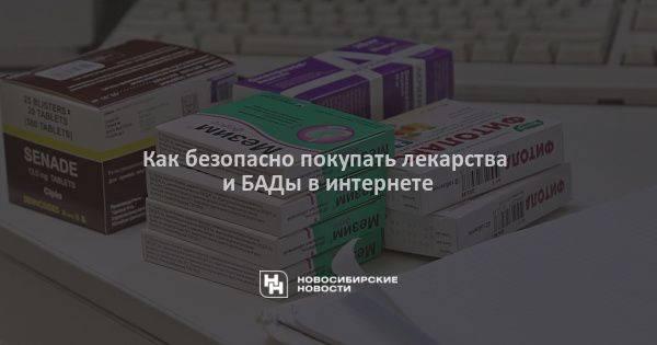 Польские аптеки: обзор и рекомендации