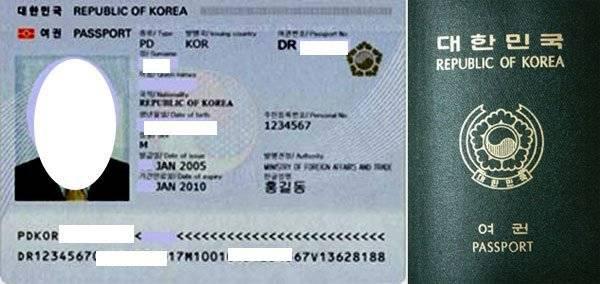 Нужна ли виза в южную корею для россиян в 2021 году? не нужна