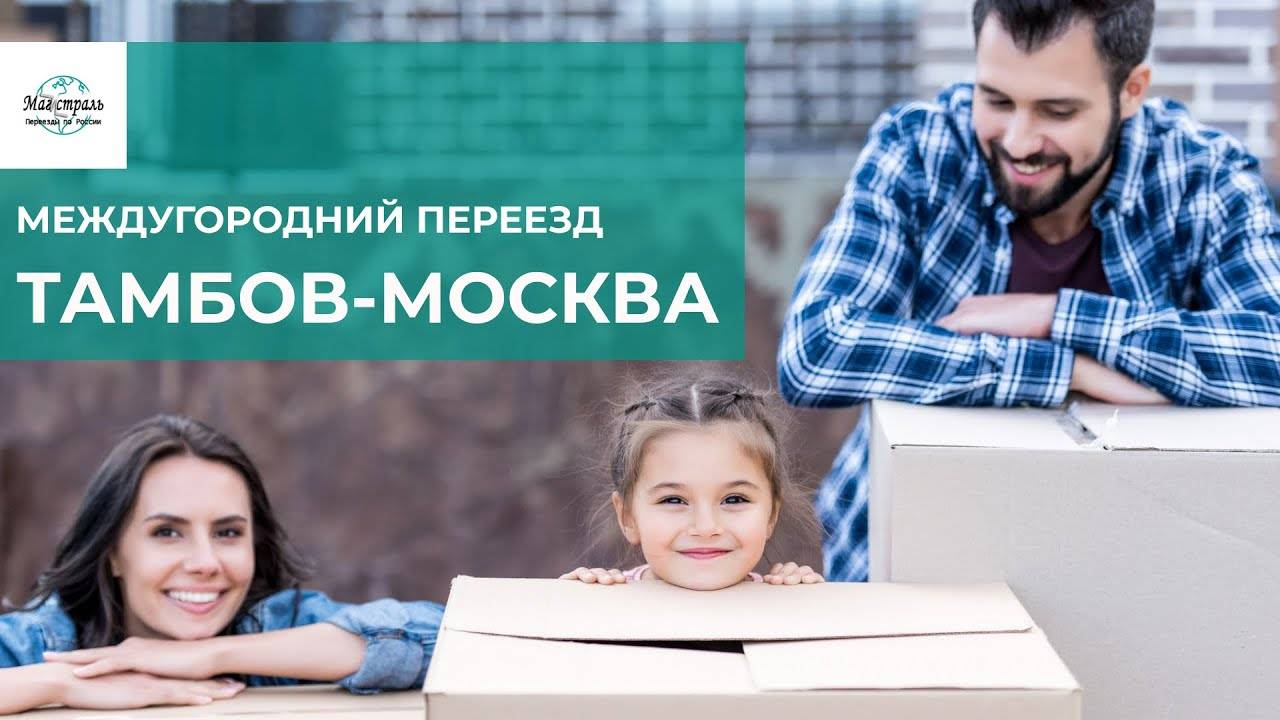 Переезд в испанию на пмж. реальный опыт обычной российской семьи – reconomica — истории из жизни реальных людей