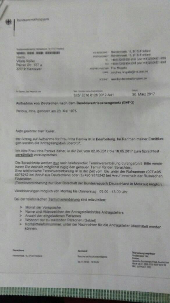 Сдать шпрахтест в посольстве германии. особенности подготовки к sprachtest deutsch - deutsch zertifikat