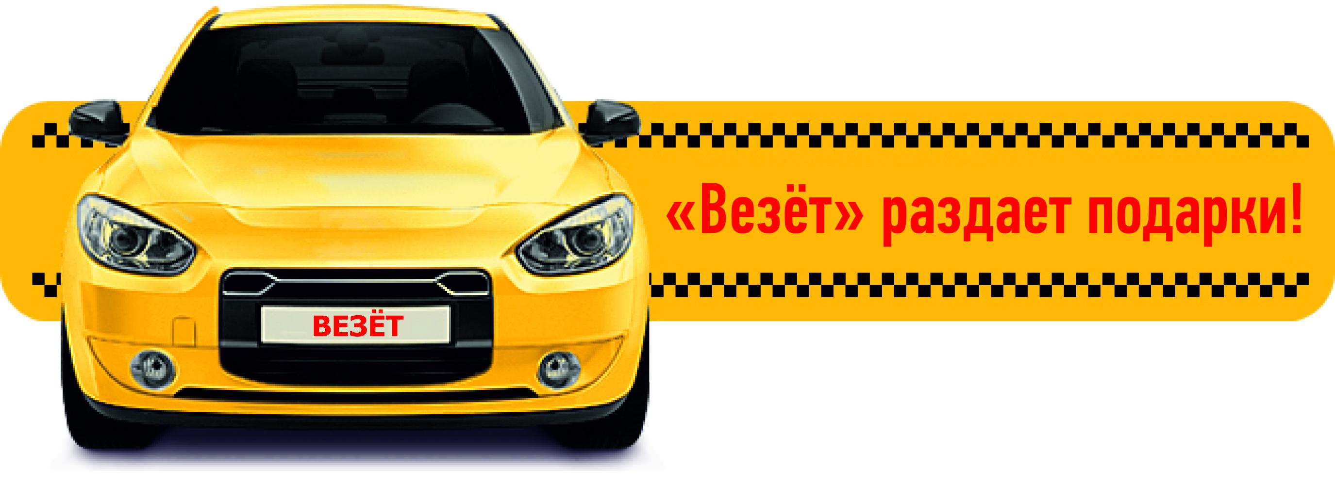 Тарифы яндекс такси для водителей и пассажиров