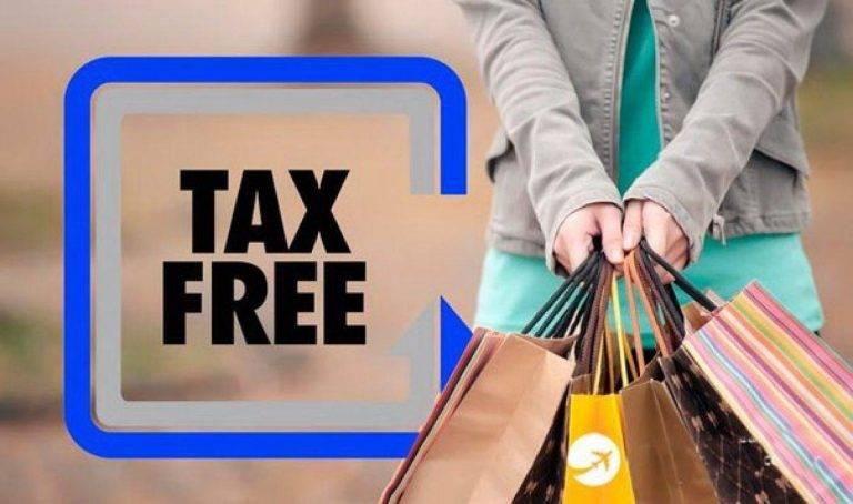 Как сделать возврат tax free в европе