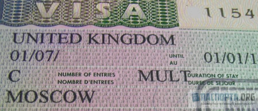 Виза в великобританию | студенческая виза в англию, учебная виза в великобританию